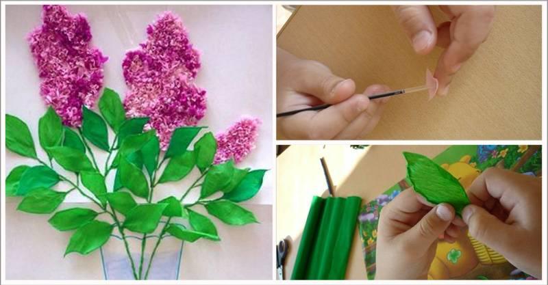 Как сделать букет сирени из цветной бумаги