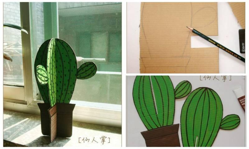 Как сделать кактус из бумаги видео своими руками