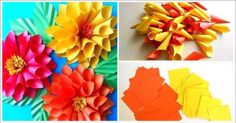 Делаем цветы из цветной бумаги