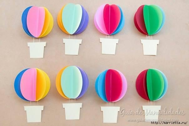 Как сделать из бумаги воздушный шар