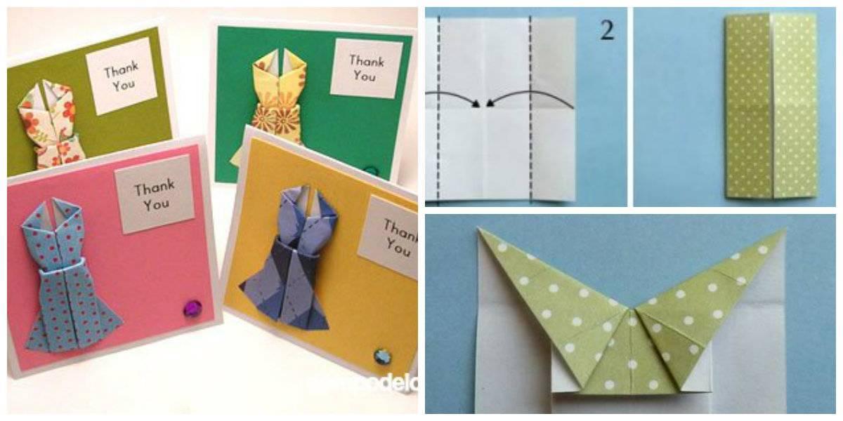 Открытка в технике оригами платье