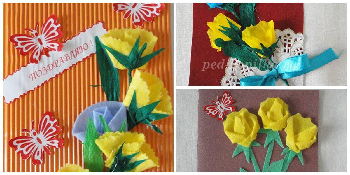 Цветы для открыток из салфеток