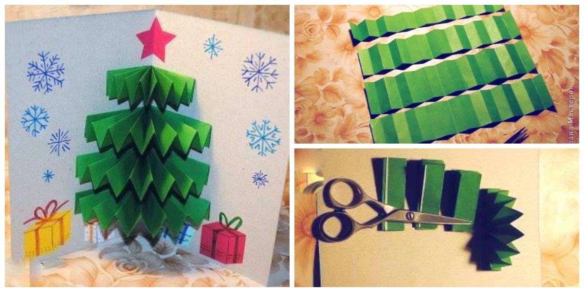 Открытка на новый год с объемной елочкой внутри, видео открытка для