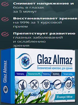 Glaz-Almaz-1